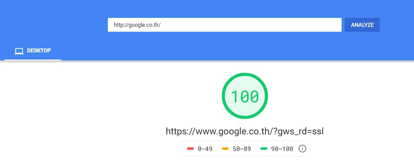 page-speed-google
